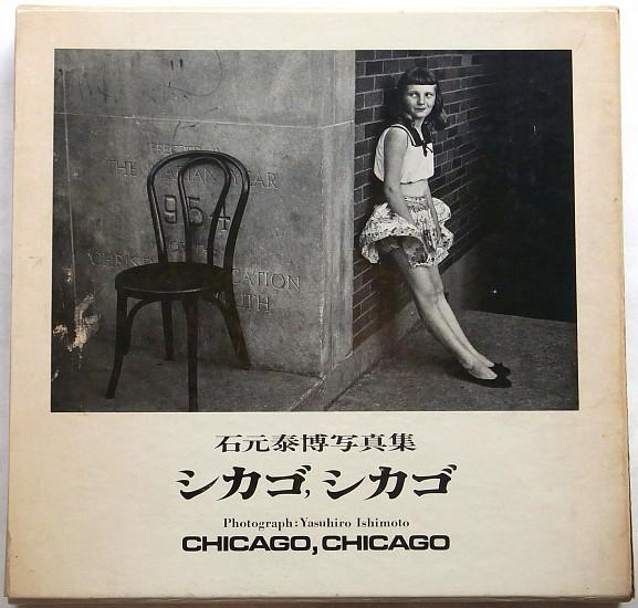 05a676c1cca2b3 Yasuhiro Ishimoto   Chicago Chicago   1969   Zucker Art Books