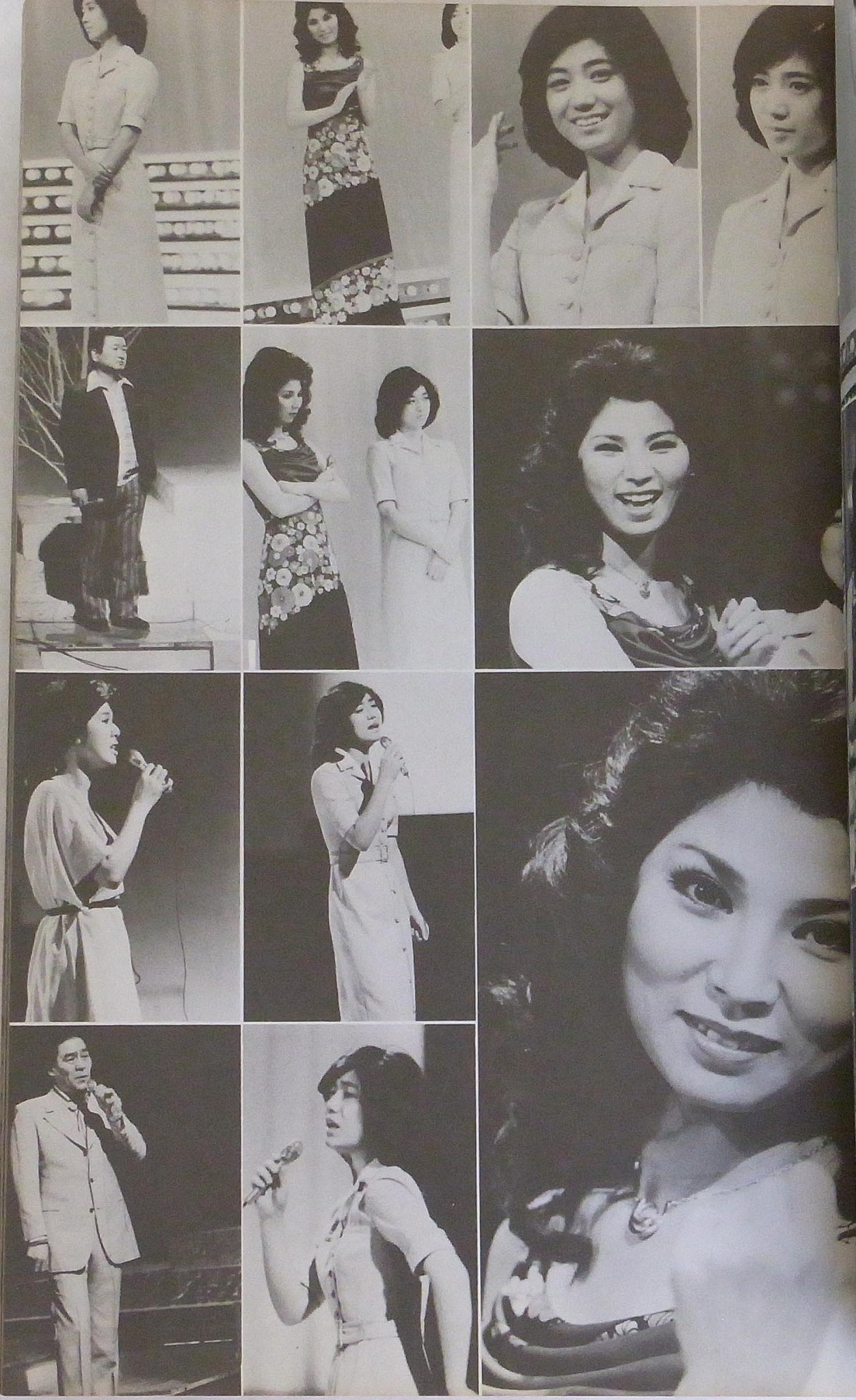 Noboyoshi Araki, Araki Nobuyoshi's Pseudo-reportage 1980