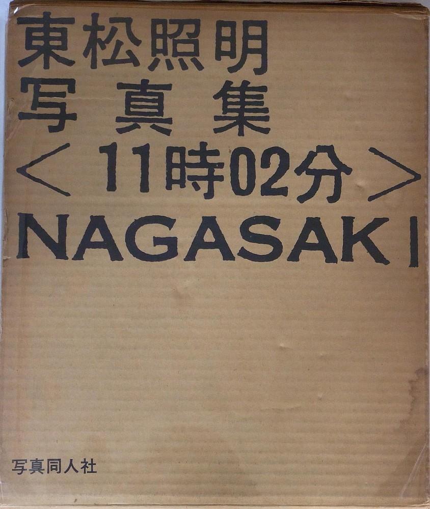 Shomei Tomatsu | Nagasaki 11:02 | 1966 | Zucker Art Books